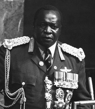 Idi Amin at the UN